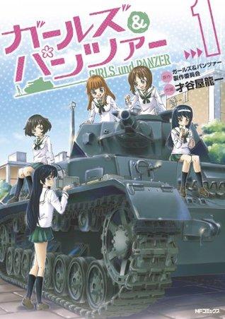 Girls und Panzer Vol.1,2,3,4 /& Little Army Vol.1,2 Graphic Novel Manga Set NEW