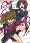 アラクニド2巻 (デジタル版ガンガンコミックスJOKER) (Japanese Edition)