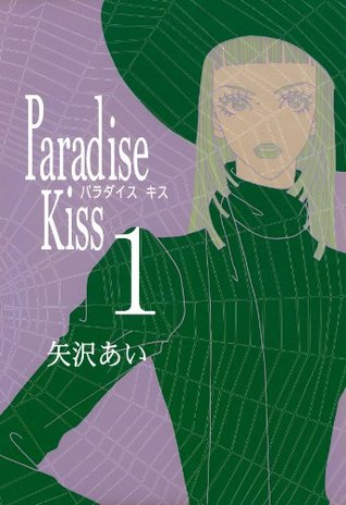 Paradise Kiss (1) (FEEL COMICS)