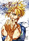 Kengan Ashura(6) (裏少年サンデーコミックス)