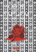 Code of the Samurai: A Modern Translation of the Bushido Shoshinshu of Taira Shigesuke: A Contemporary Translation of the Bushido Shoshins