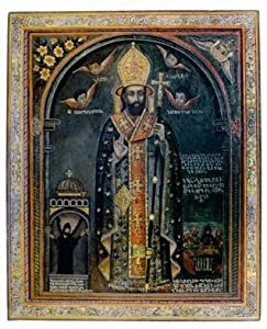 The Twenty-Four Prayers of St. Nerses the Graceful