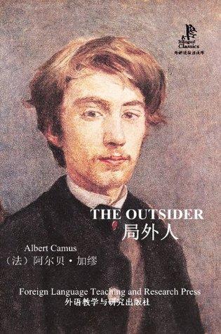The Outsider (Bridge Bilingual Classics)