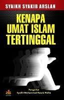 Kenapa Umat Islam Tertinggal