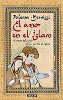 El amor en el Islam (Spanish Edition)