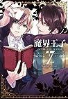 魔界王子 devils and realist 7 限定版 [Makai Ouji: Devils and Realist 7 Limited Edition] (Devils and Realist, #7)