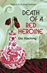 Book cover for Death of a Red Heroine (Inspector Chen Cao #1)