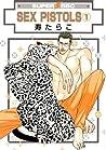 SEX PISTOLS 1 by Tarako Kotobuki