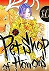 新 Petshop of Horrors 10巻 (Japanese Edition)