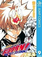 家庭教師ヒットマンREBORN! 9 (ジャンプコミックスDIGITAL) (Japanese Edition)