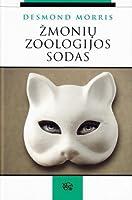 Žmonių zoologijos sodas