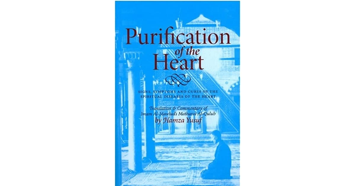 purification of the heart essay