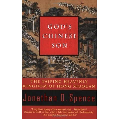 a literary analysis of gods chinese son by jonathan d spence