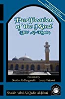 Purification of the Mind (Jila' Al-Khatir), Second Edition
