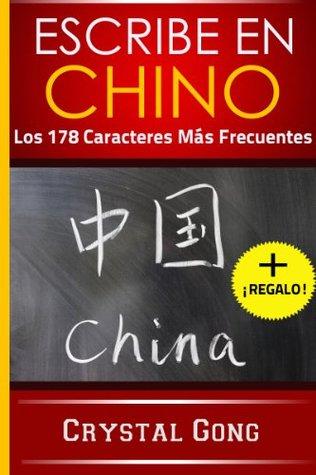 Escribe en Chino - Los 178 Caracteres Más Frecuentes (Spanish Edition)