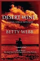 Desert Wind: A Lena Jones Mystery (Lena Jones Series)