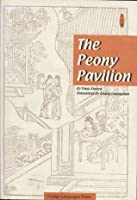 peony in love a novel