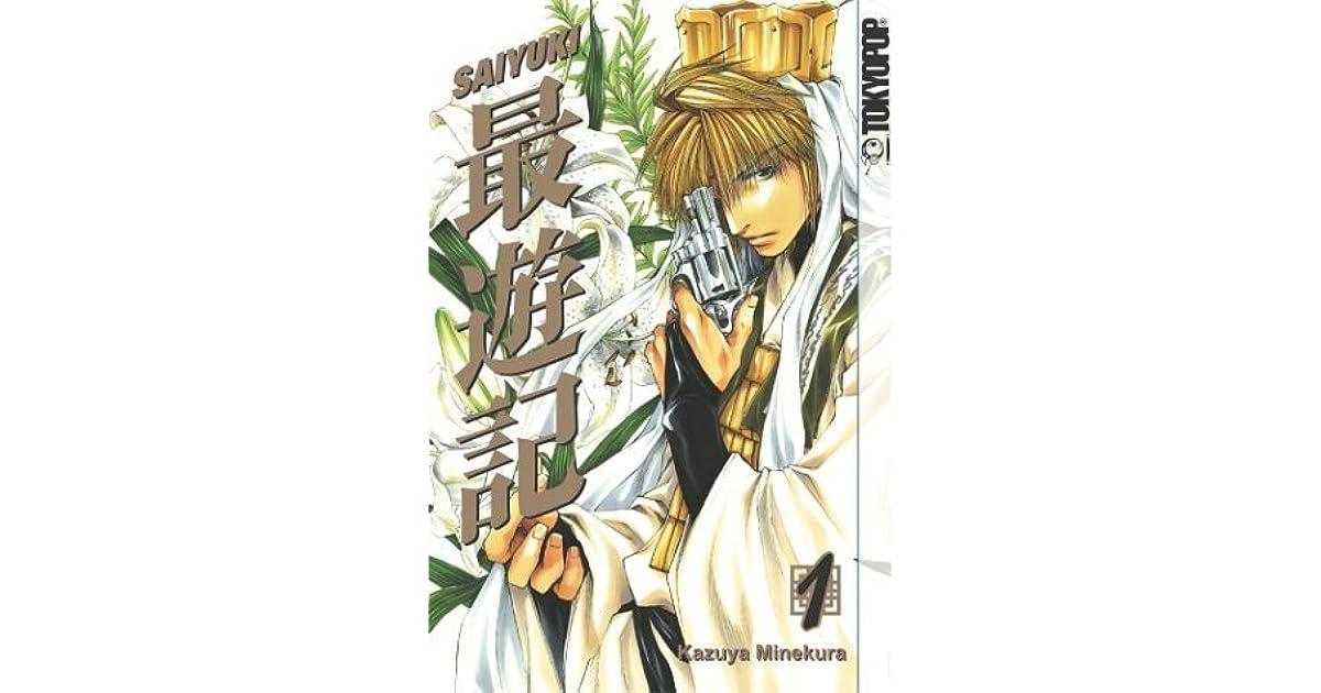Brother Manga Special edition Kazuya Minekura saiyuki