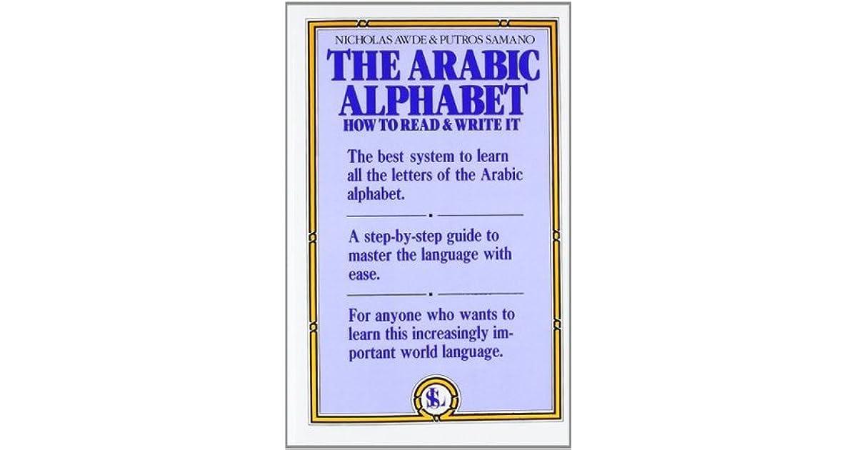 The Arabic Alphabet: How to Read & Write It by Nicholas Awde