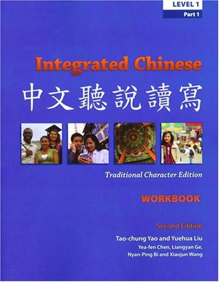 Integrated Chinese Level 1 Part 1 Workbook Simplified