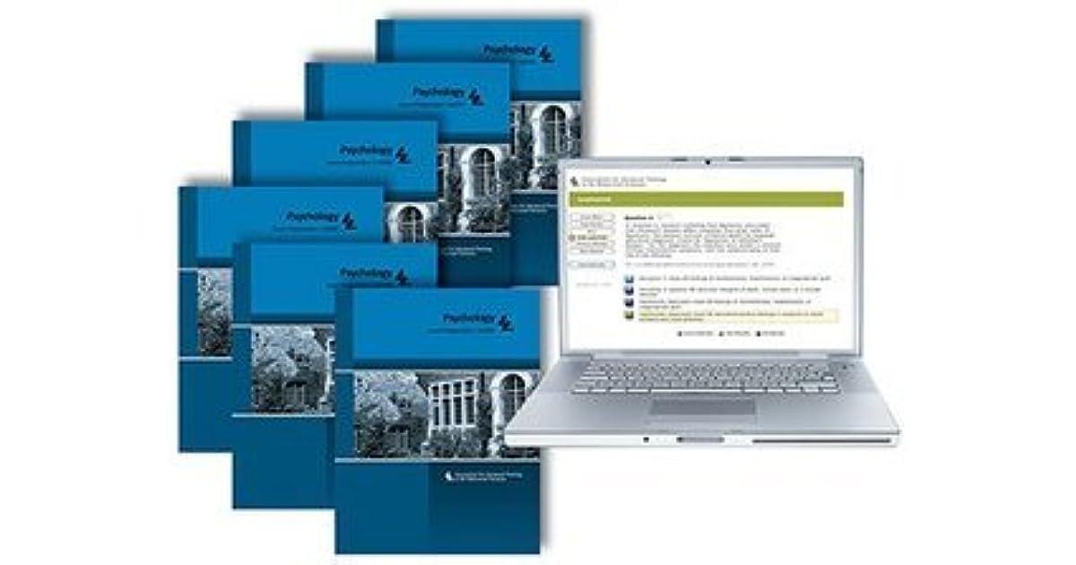 AATBS EPPP Package
