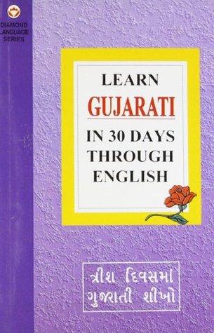 Learn Gujarati in 30 Days Through English (Learn the National Language)
