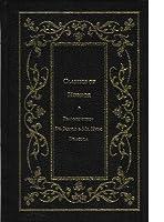 Classics of Horror: Frankenstein Dr. Jekyll & Mr. Hyde Dracula