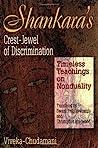 Shankara's Crest Jewel of Discrimination: Viveka-Chudamani