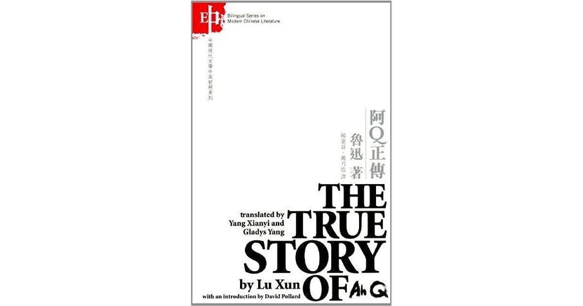 The True Story Of Ah Q By Xun Lu