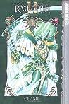 Magic Knight Rayearth II, Vol. 3 (Magic Knight Rayearth II, #3)