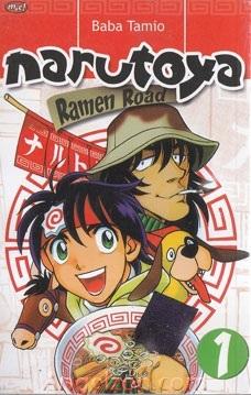 Narutoya Ramen Road Vol. 1