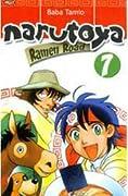 Narutoya Ramen Road Vol. 7