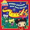 Happy Chinese New Year, Kai-lan! by Lauryn Silverhardt