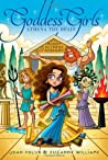 Athena the Brain by Joan Holub