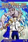 RahXephon, Volume 1 by Yutaka Izubuchi