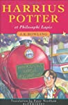 Harrius Potter et Philosophi Lapis by J.K. Rowling