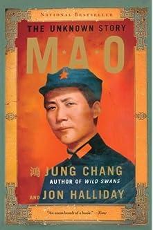 'Mao: