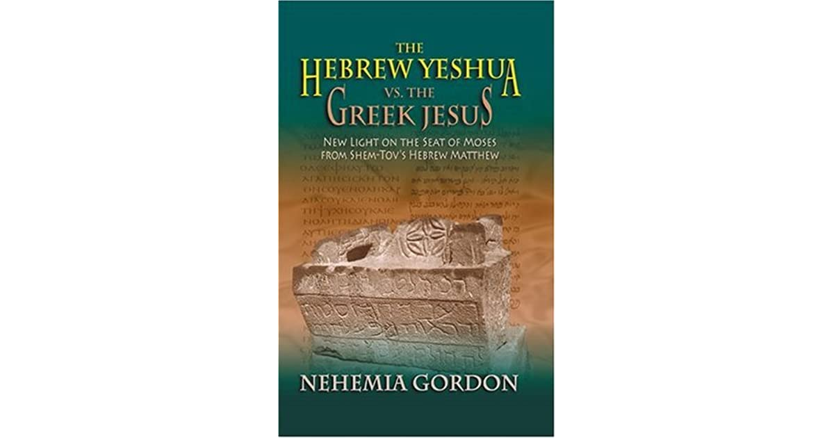 The Hebrew Yeshua Vs  the Greek Jesus: New Light on the Seat