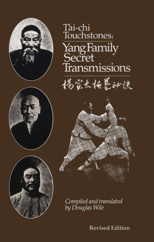 T'Ai Chi Touchstones: Yang Family Secret Transmissions