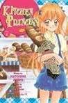 Kitchen Princess, Vol. 07 (Kitchen Princess, #7)