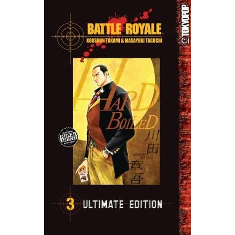 battle royale sparknotes Battle royale summary: the novel on which the manga and movies were based.