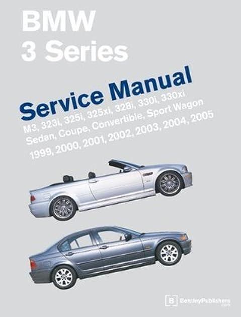 bmw 3 series e46 service manual 1999 2005 m3 323i 325i 325xi rh goodreads com 1999 BMW 528I 1999 BMW 323I Engine