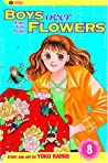 Boys Over Flowers: Hana Yori Dango, Vol. 8 (Boys Over Flowers, #8)