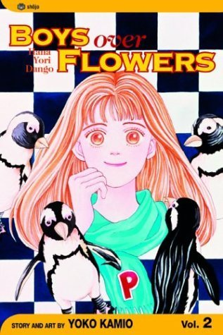 Boys Over Flowers: Hana Yori Dango, Vol. 2