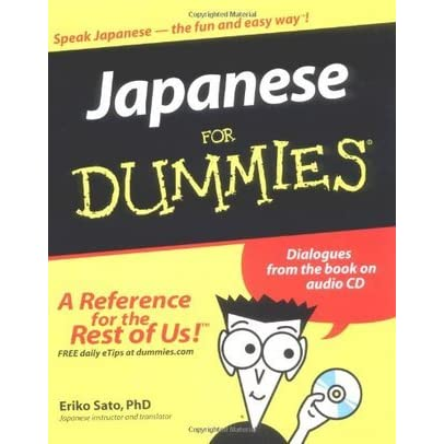Japanese For Dummies Audio Set