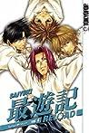 Saiyuki Reload, Volume 4