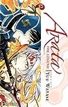 Arata: The Legend, Vol. 12 (Arata: The Legend, #12)