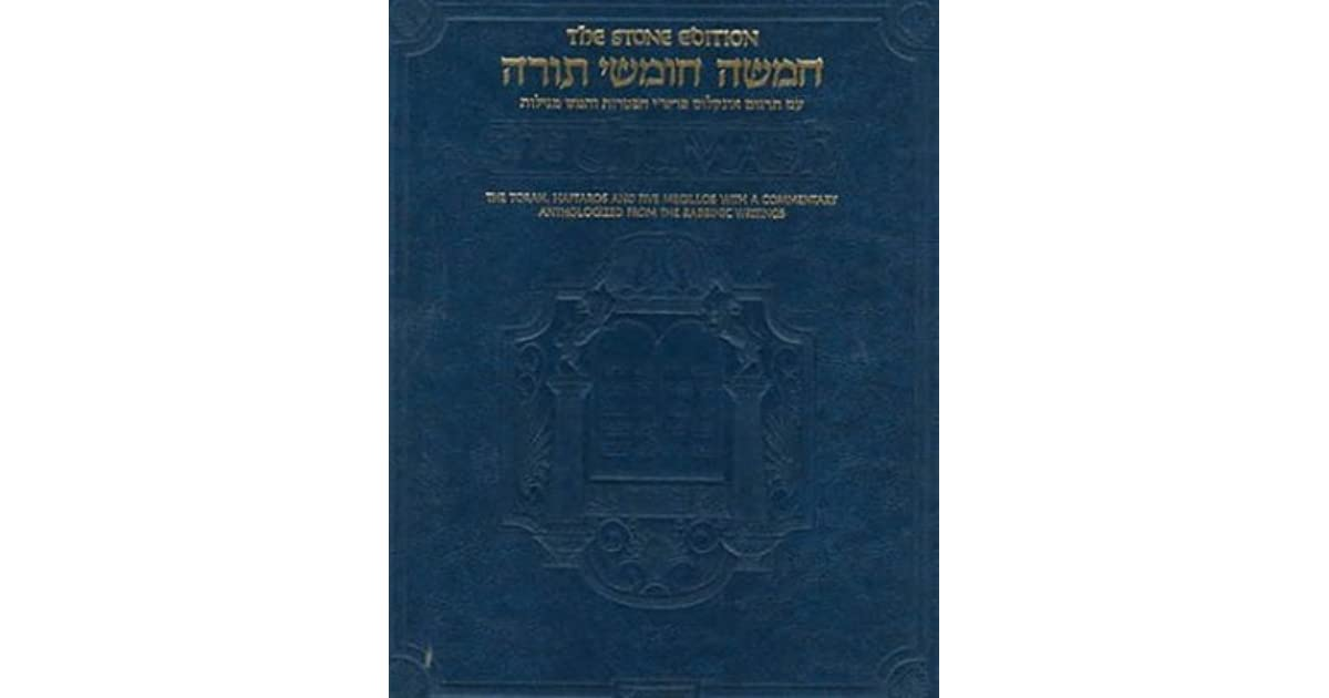The Chumash: The Stone Edition, Full Size (ArtScroll
