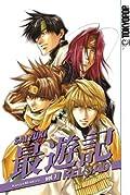 Saiyuki Reload Volume 7