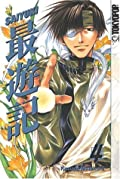 Saiyuki, Vol. 4